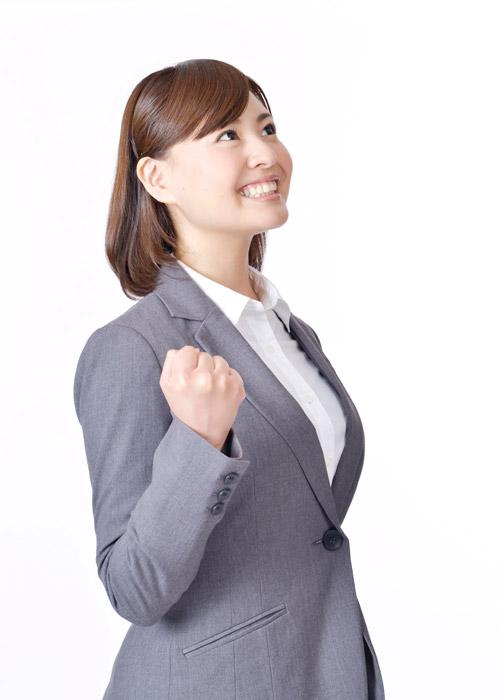 女性ガッツポーズ