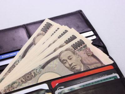 一撃4万円の利益!セミナー参加者からの報告 サラリーマン・主婦でも出来るeBay輸出 実践報告
