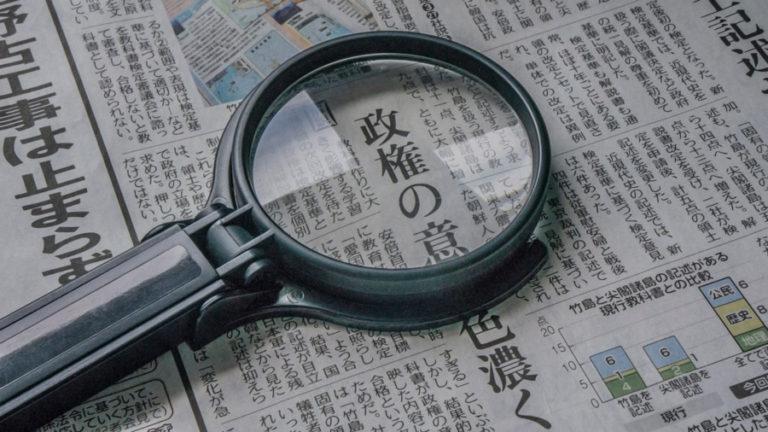 ライバルチェックで売上増加!【サラリーマンでも副業で5万円稼ぐ!】
